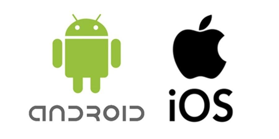 Smartphone App - at-touren.de