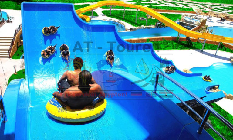 Aquapark_Jungle_Hurghada_1_at-touren.de