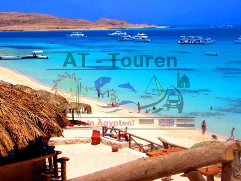 Ausflug_Giftun_Mahmya_Island_Hurghada_Ägypten_1_at-touren.de