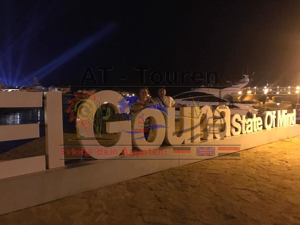 Tagesausflug El Gouna mit AT-Touren in Hurghada