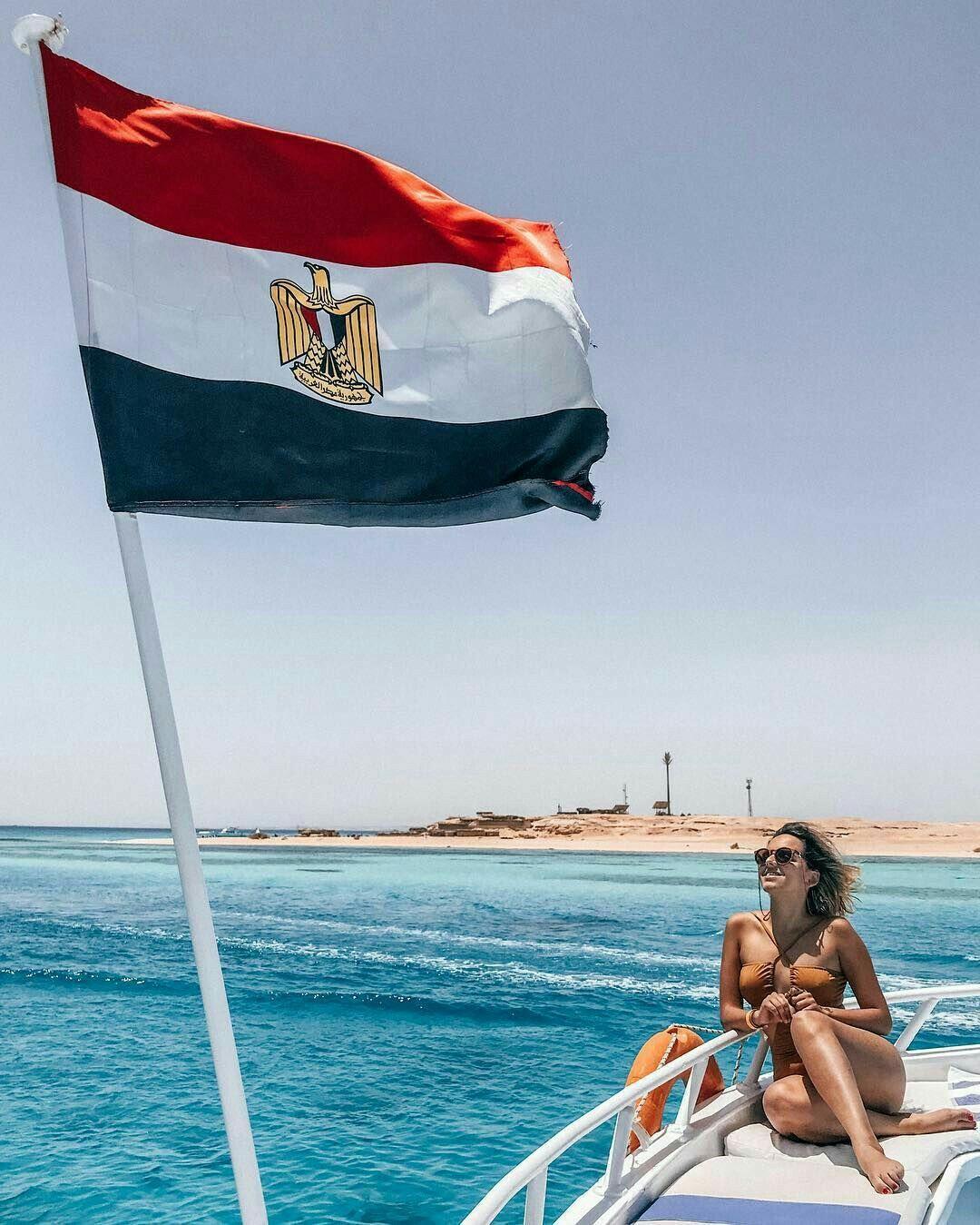 Reservierung AT-Touren in Hurghada / Ägypten
