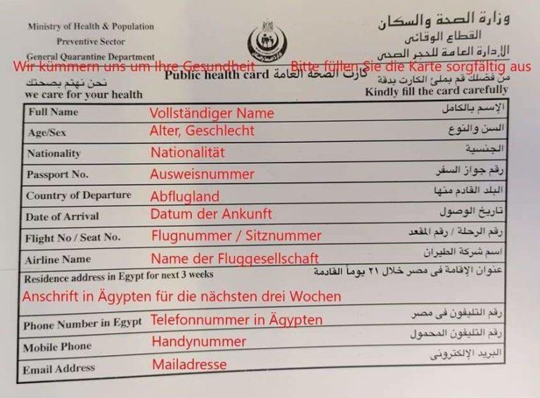 Gesundheitskarte Einreise Ägypten wie Ausfüllen? 2 at-touren.de