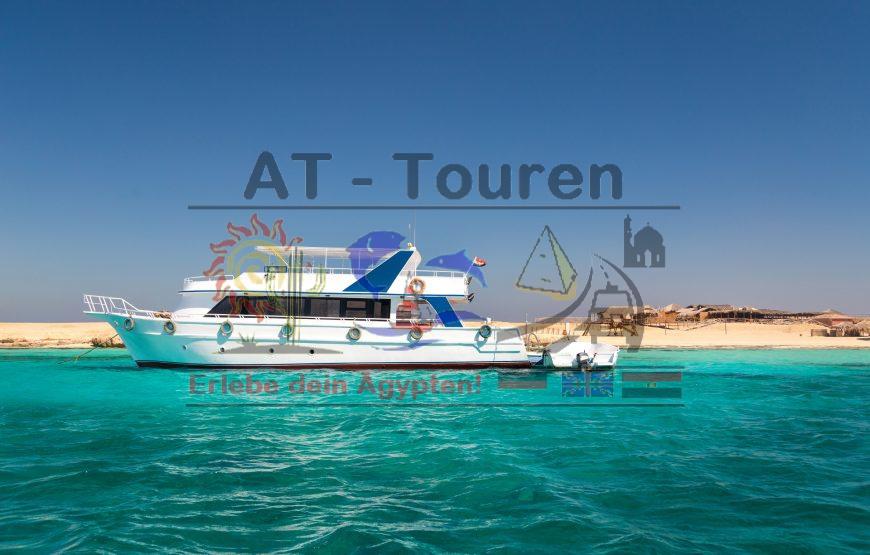 Utopia Island Insel Hurghada mit AT-Touren 3 (1)